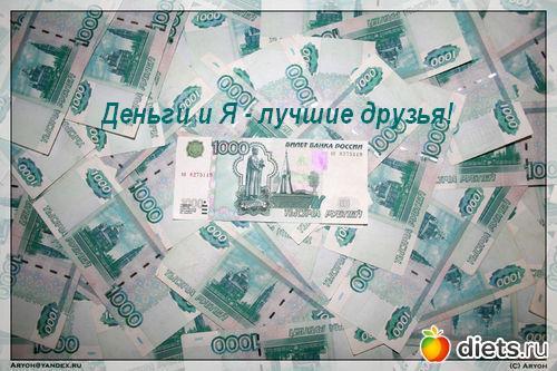цвета денег богатства