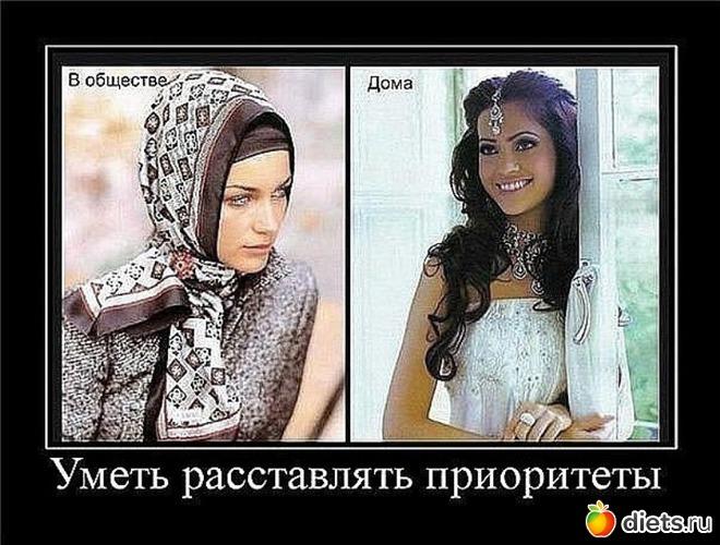 Странные у вас женщины, - сказала одна мусульманка , - вы можете целый