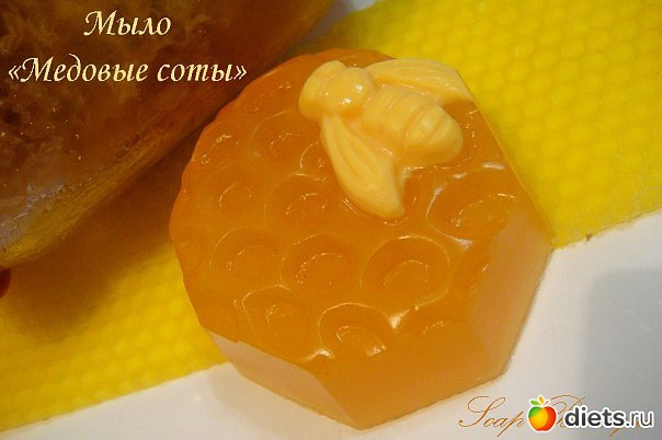 Мыло мед своими руками
