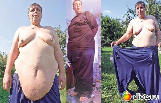 похудеть за четыре месяца