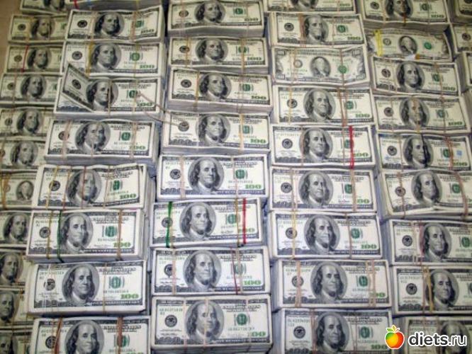 руны для привлечения денег фото