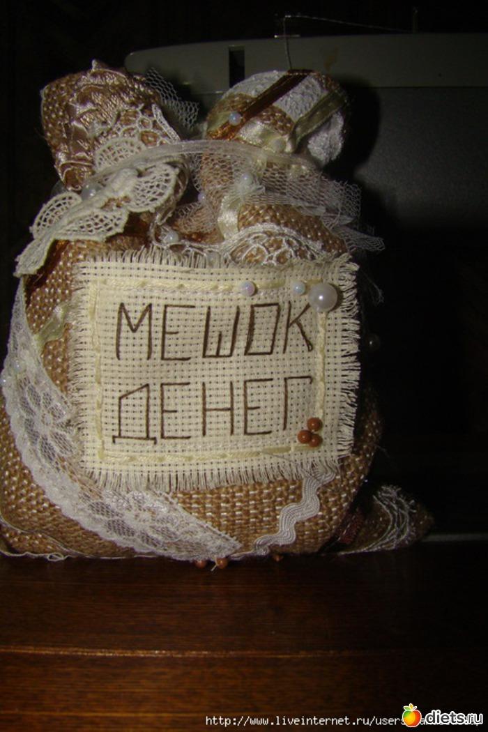 Оригинальный подарок на свадьбу мелочь