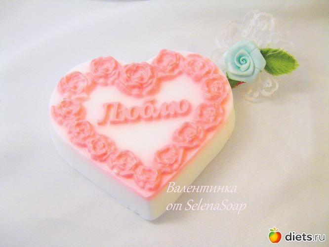 Признания в любви в валентинку