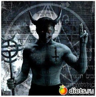 человек со знаком дьявола