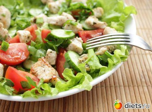 Салат отличный