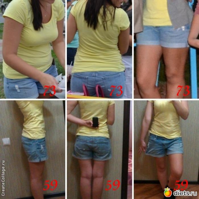 похудеть на 50 кг за 6 месяцев