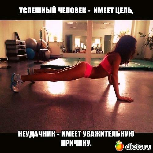 Российская молодежь порно 24 фотография
