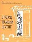 """Итоги конкурса """"Поделись постным рецептом"""""""