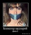 Стишок грустненький...)))